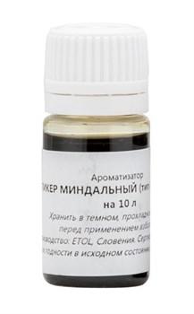 Пищевой ароматизатор «Ликер миндальный (Амаретто)», 10 л - фото 9406
