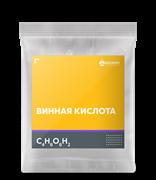 Винная кислота - DL, имп, 50 грамм