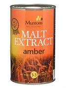 Неохмеленный солодовый экстракт «Muntons — Amber Malt Ext» (янтарное пивное сусло), 1.5 кг