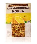 Набор для настойки «Апельсиновая корка»