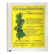 Дрожжи сухие гранулированные Kitzinger Champagner 5 gr