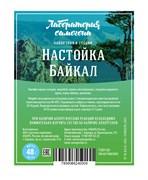 Набор трав и специй «Лаборатория Самогона — Байкал»