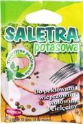 Сухой консервант для мяса (E252, азотнокислый калий), 20 гр