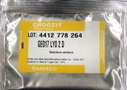 Лиофилизированная закваска белой плесени для сыра Danisco Choozit GEO 17 LYO 2 D (1.7 гр.)