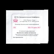 Закваска БК-УГЛИЧ-№7, 0.1ЕА (универсальная мезофильная для сыра Чеддер и творога)