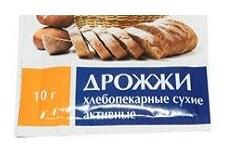 Дрожжи хлебопекарные РАСПАК, 10 гр - фото 4959