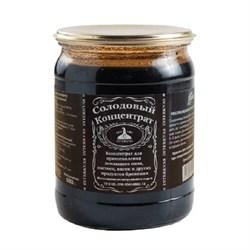 Неохмеленный солодовый концентрат, 0,68 кг