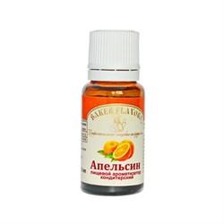 Пищевой ароматизатор «Апельсин» (BF) - фото 5650