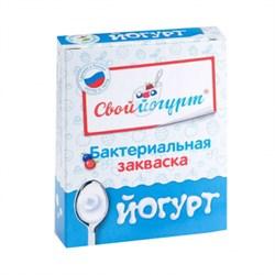 Закваска Йогурт (ТМ Свой Йогурт) - фото 6011
