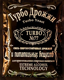 Дрожжи спиртовые турбо «Turbo 77» - фото 6048