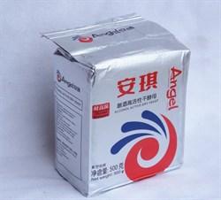Дрожжи спиртовые термотолерантные Angel Yeast — Thermal Resistance Alcohol Dry Yeast - фото 6736