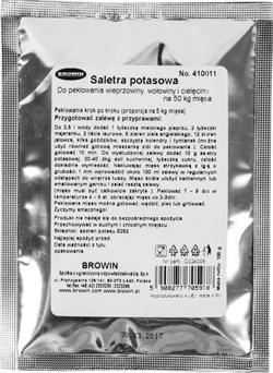 Сухой консервант для мяса (E252, азотнокислый калий), 100 гр - фото 7239