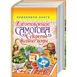 Книга с рецептами, твердый переплет, 640 стр - фото 8519