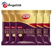 Винные дрожжи «Angel — SY», 10 гр (для белых вин)