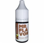 Пищевой ароматизатор «Ром-Кола» (MF), на 10 л