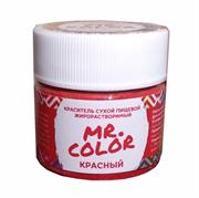 Краситель сухой жирорастворимый Красный (MC), 8гр