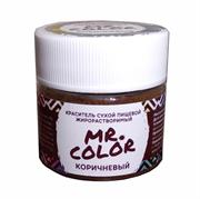Краситель сухой жирорастворимый Коричневый (MC), 8гр