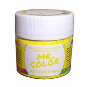 Краситель сухой жирорастворимый Желтый яркий (MC), 8гр