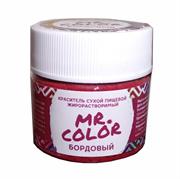Краситель сухой жирорастворимый Бордовый (MC), 8гр