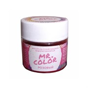 Краситель сухой водорастворимый Розовый (MC), 10гр