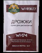 """Дрожжи для виски WH74 """"Своя Кружка"""""""