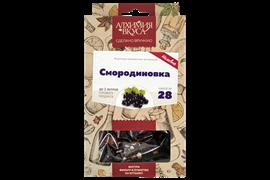 """Набор для приготовления наливки """"Алхимия вкуса - Смородиновка"""", 20 г"""