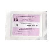 Закваска БК-УГЛИЧ-№7, 1ЕА (универсальная мезофильная для сыра Чеддер и творога), на 40-300 литров