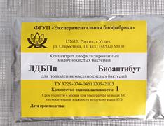 Закваска БК-УГЛИЧ-Биоантибут 1ЕА ( мезофильная для мягких сыров), на 200-300 литров