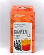Набор трав и специй «Лаборатория Самогона — Сибирская ягодная настойка»