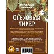 Набор трав и специй «Лаборатория Самогона — Ореховый ликер»
