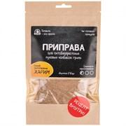 Смесь для Октоберфестских луковых колбасок-гриль на 2 кг (сделай сам), 30 гр
