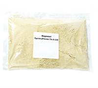 Фермент Протосубтилин Г3х А-120,100 гр