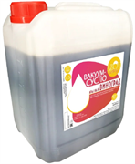 Вакуум-сусло красного винограда, 5 кг
