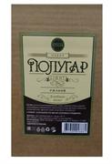 Набор на 4 литра напитка «Лаборатория Самогона — Ржаной Полугар»