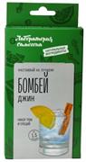 Набор трав и специй «Лаборатория Самогона — Джин Бомбей»