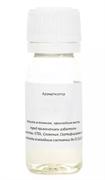 Пищевой ароматизатор «Водка виноградная», на 10 л