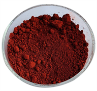 Оксид (окись III) железа (Fe2O3), 50 грамм