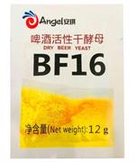 """Пивные лагерные дрожжи """"Angel Yeast - BF16"""", 12 гр (Для всех лагерных стилей пива)"""