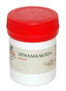 Этилмальтол (стабилизатор и усилитель аромата) 10 мл (BF)