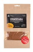 Смесь для сербских колбасок-гриль «Чевапчичи» на 4 кг (сделай сам), 30 гр
