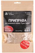 Смесь для сыровяленой колбасы «Сухая Салями» на 2 кг (сделай сам), 40 гр
