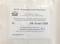 Закваска БК-УГЛИЧ-ТНВ, 0.1 EA (термофильная для твердых и полутвёрдых сыров, ряженки и кисломолочных продуктов), на 5-15 литров