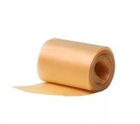 Оболочка белковая Белкозин ф 45 мм, цвет натуральный,  3,5 м