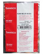 Термофильная закваска Danisco TA 40 LYO 50 DCU, на 500 - 1000 л, (для твердых и полутвердых сыров, ряженки, простокваши, сметаны и др молочных продуктов)