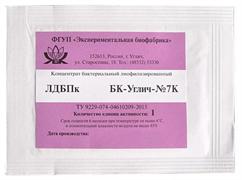 Закваска БК-УГЛИЧ-№7К 1ЕА (универсальная мезофильная для всех сыров, особенно с ускоренным созреванием) на 40-50 л молока