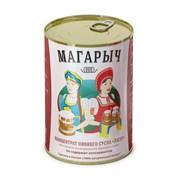 Концентрат пивного сусла МАГАРЫЧ Лагер жестяная банка 1.36 кг