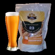 Охмелённый экстракт «Своя Кружка» — «Пшеничное светлое классическое», 2,1 кг