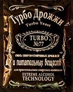 Дрожжи спиртовые турбо «Turbo 77»