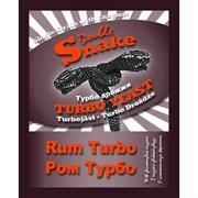Спиртовые дрожжи для рома Double Snake Rum, 70 гр