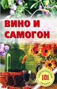Книга с рецептами, мягкий переплет 64 стр
